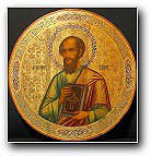 stapostle-paul-russian-icon.jpg
