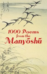 1000-poems-from-the-manyoshu-the-complete-nippon-gakujutsu-shinkokai-translation